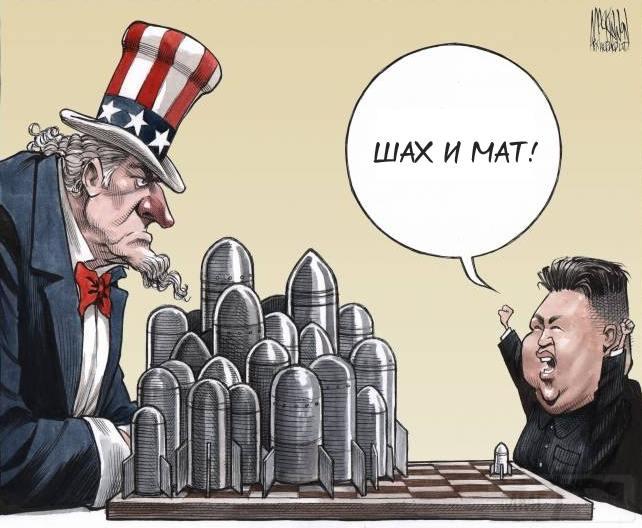 8431 - Северная Корея - реалии