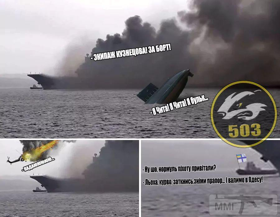 84331 - А в России чудеса!