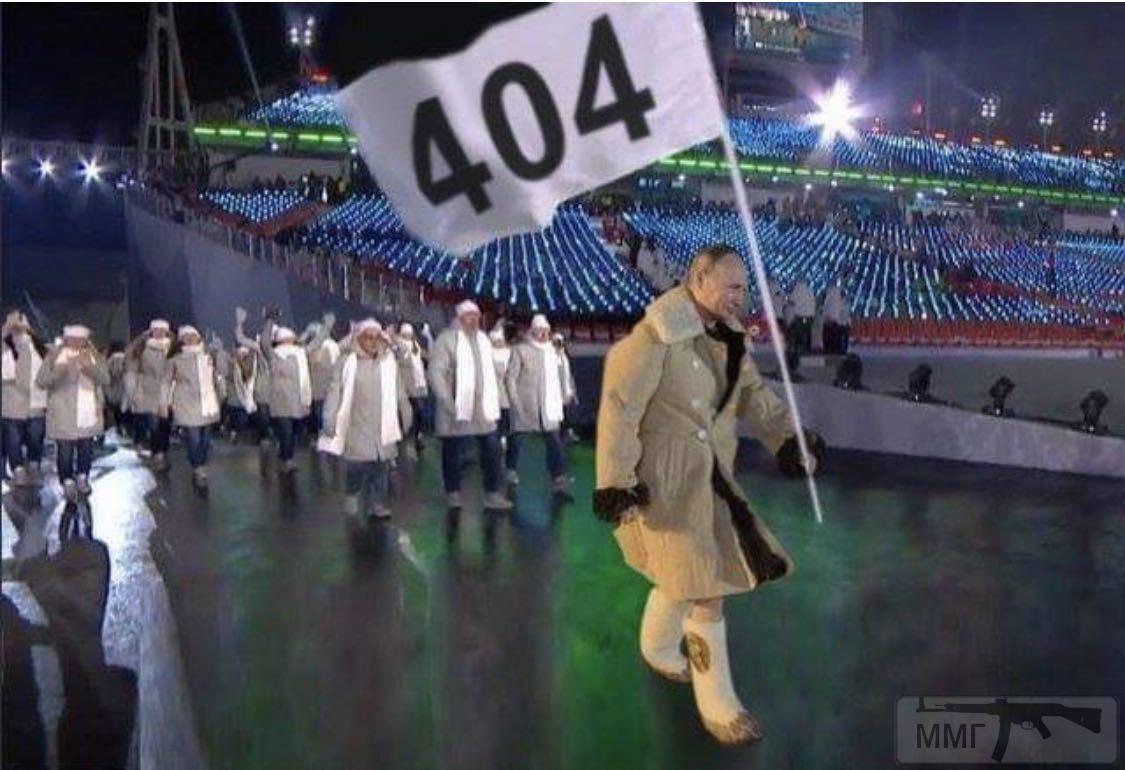 84355 - А в России чудеса!