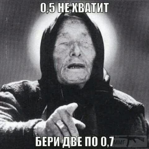 84374 - Пить или не пить? - пятничная алкогольная тема )))