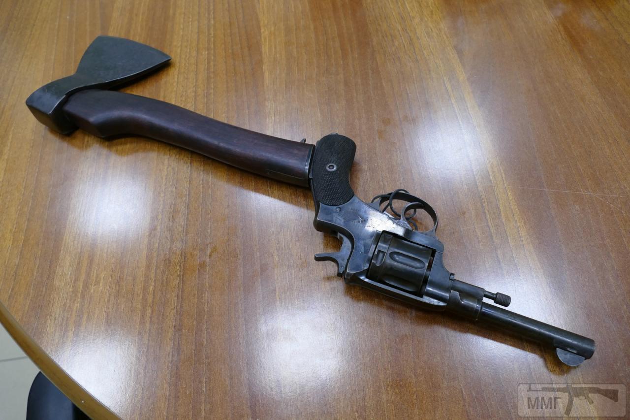 84398 - Револьвер системы Нагана