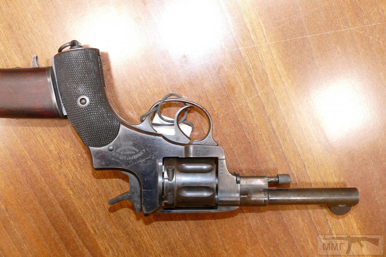 84399 - Револьвер системы Нагана
