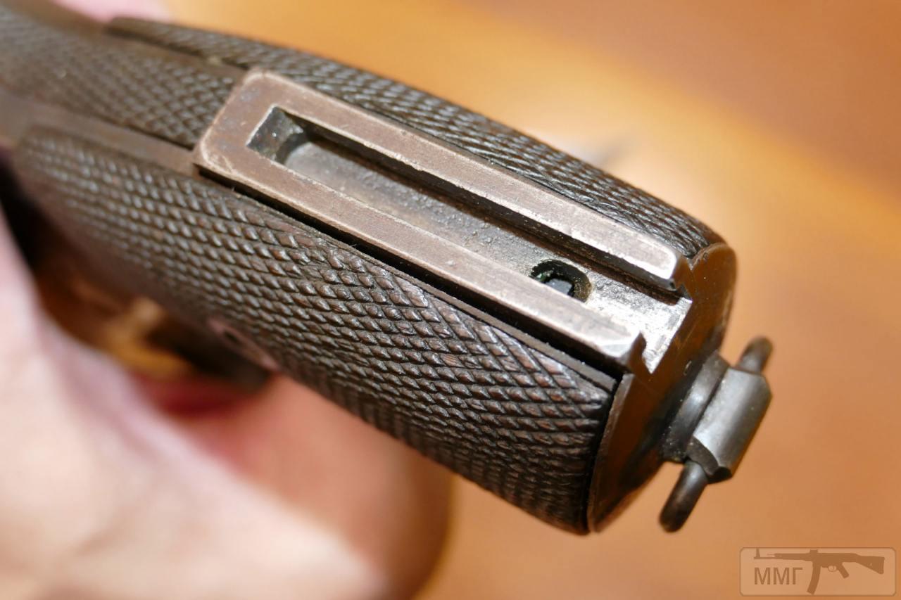 84400 - Револьвер системы Нагана