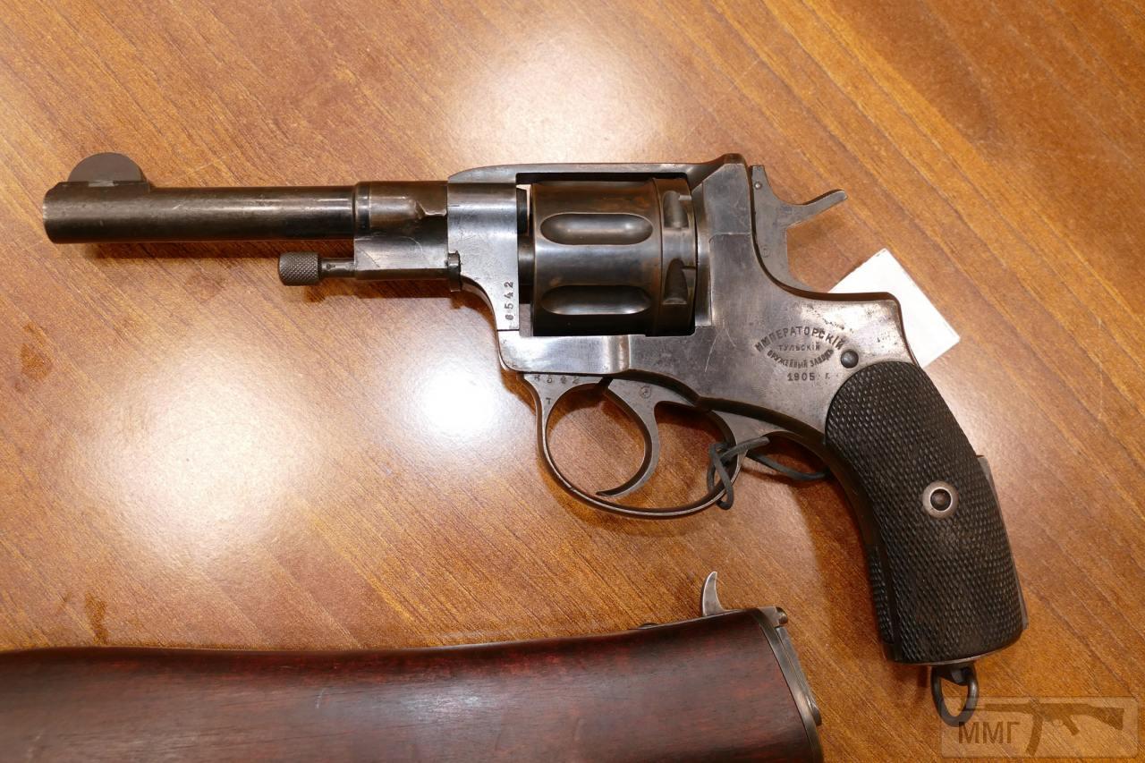 84401 - Револьвер системы Нагана
