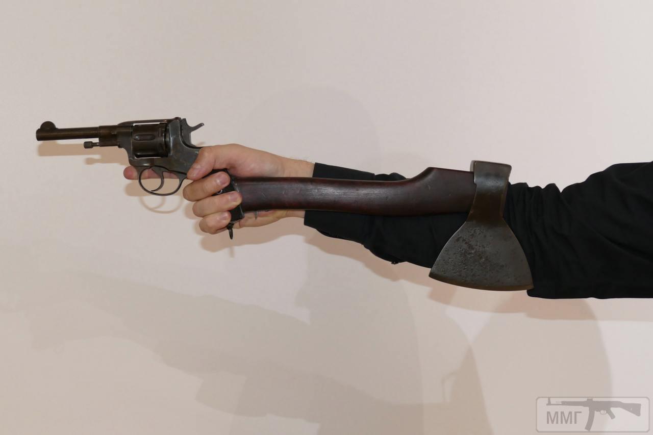 84402 - Револьвер системы Нагана
