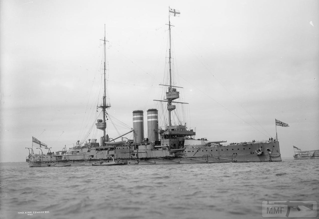 84415 - HMS King Edward VII
