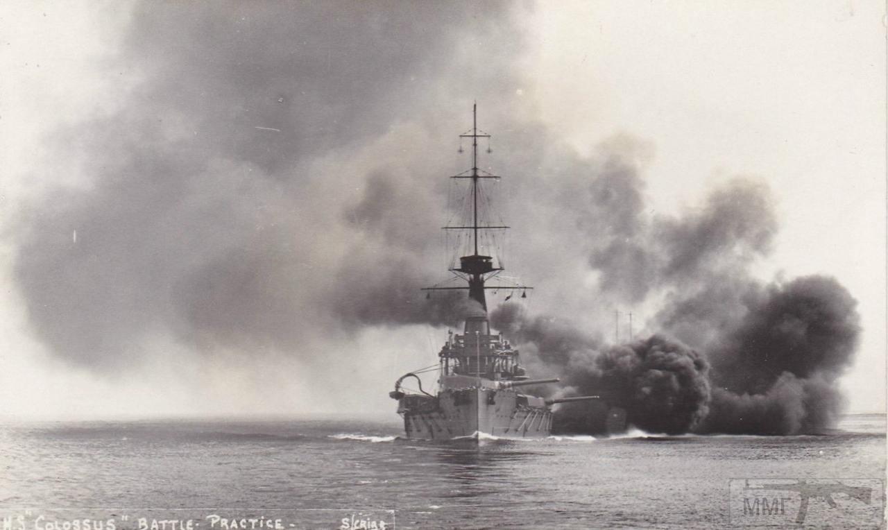 84423 - HMS Colossus