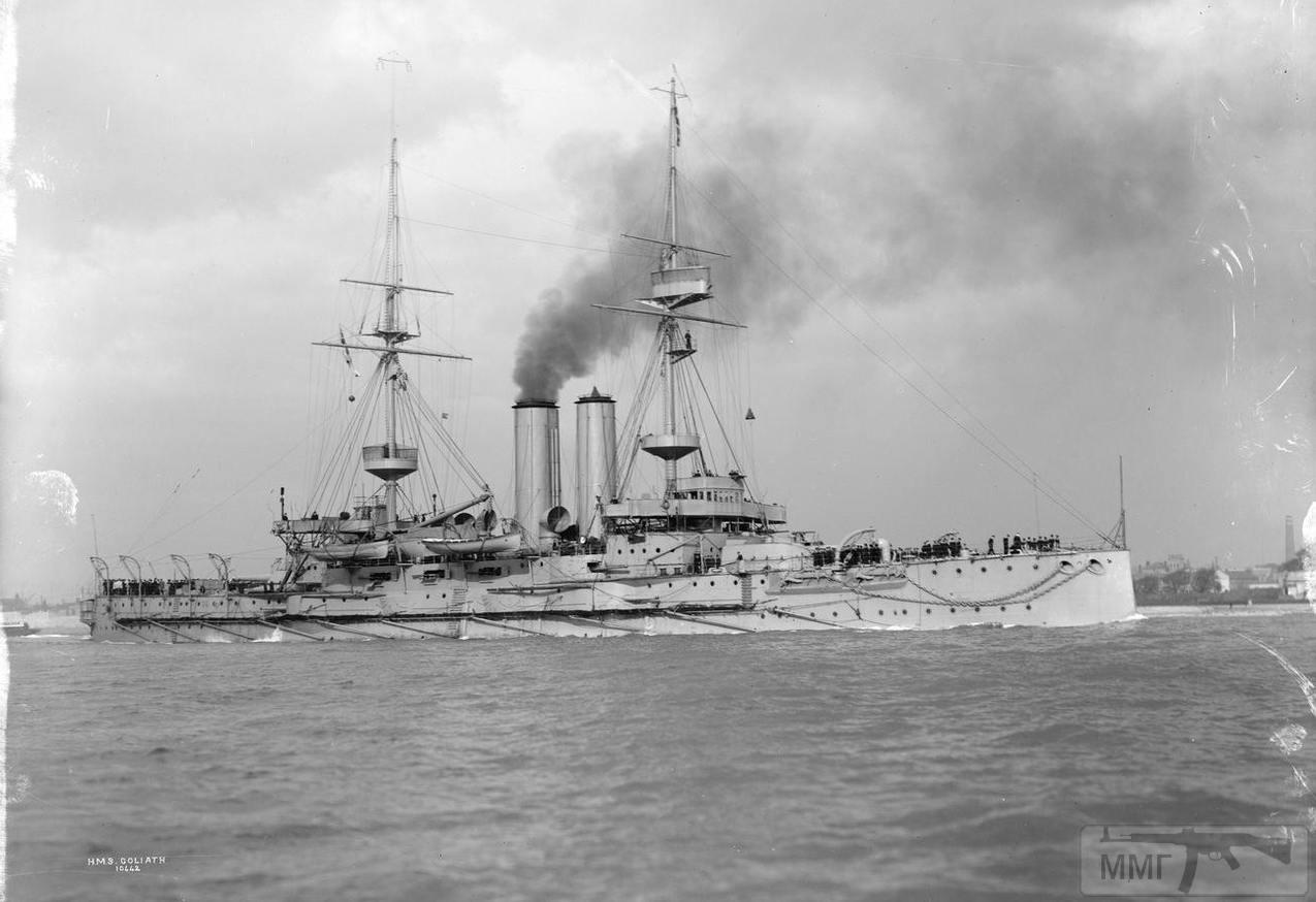 84424 - HMS Goliath
