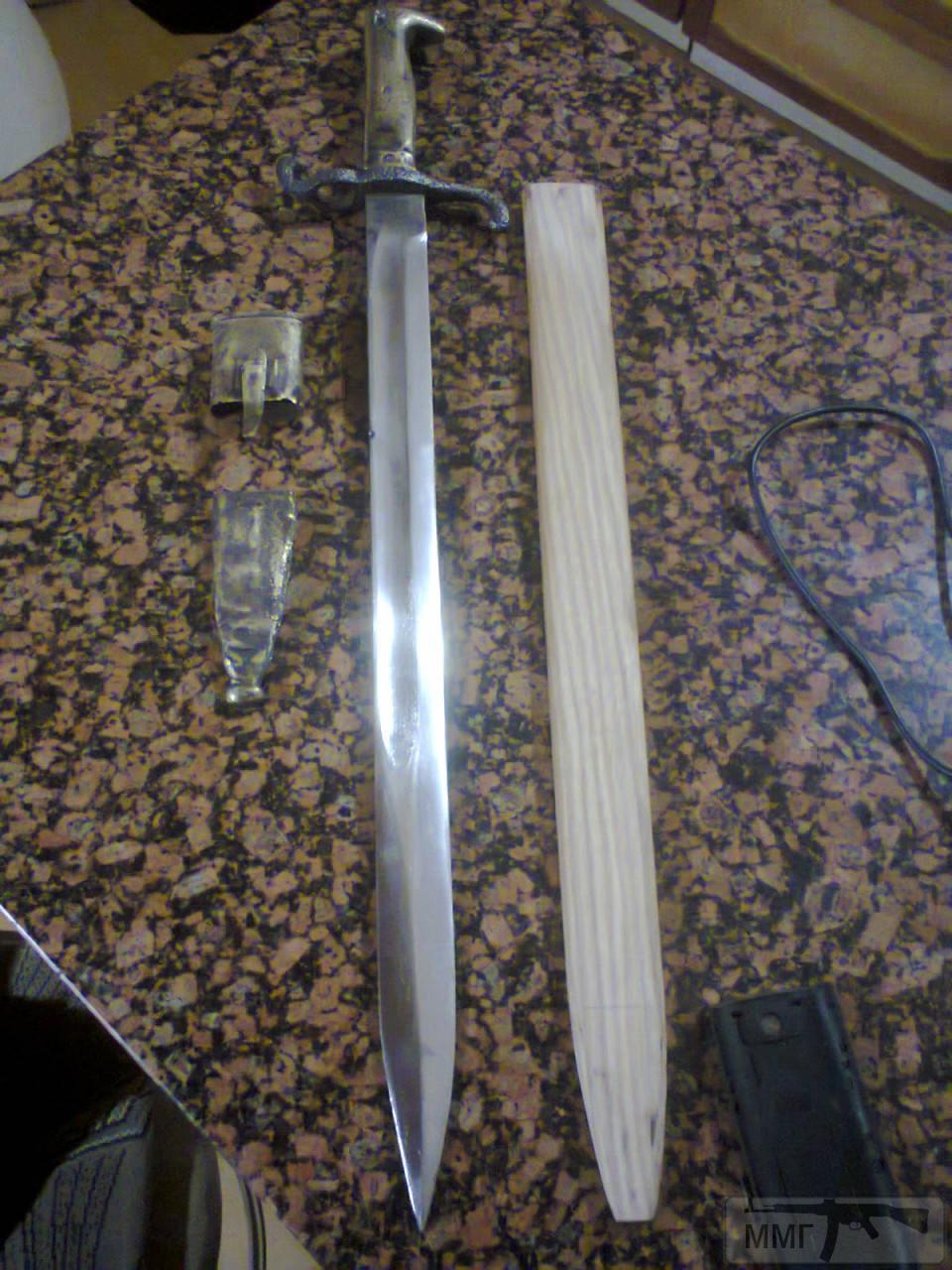 84426 - реплики ножей