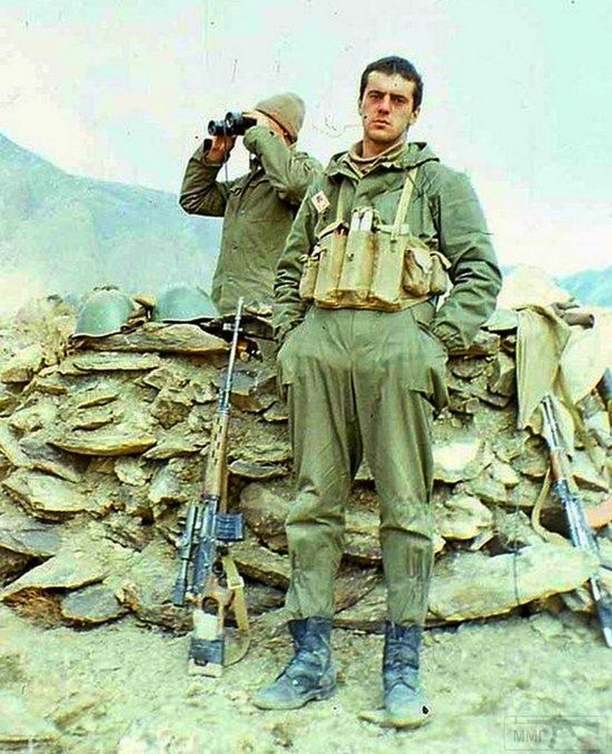 84430 - Афганская война - общая тема