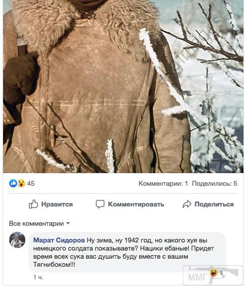 84439 - Украина - реалии!!!!!!!!