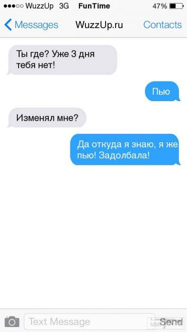 84456 - Пить или не пить? - пятничная алкогольная тема )))