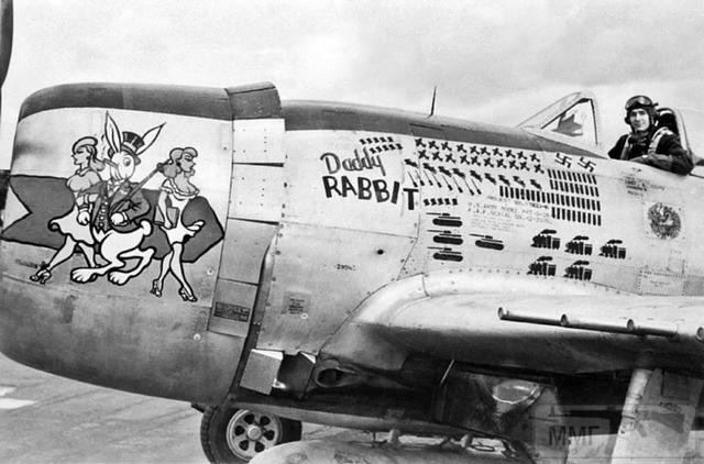 84476 - Первым делом, первым делом самолеты...