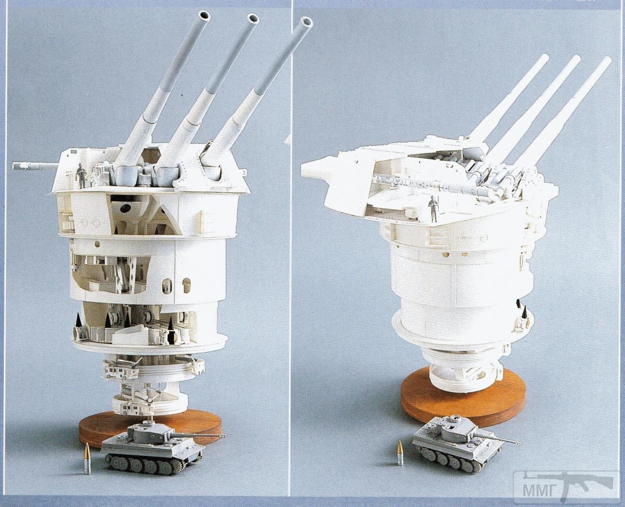 84501 - Японский Императорский Флот