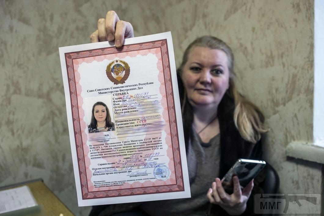 84504 - А в России чудеса!