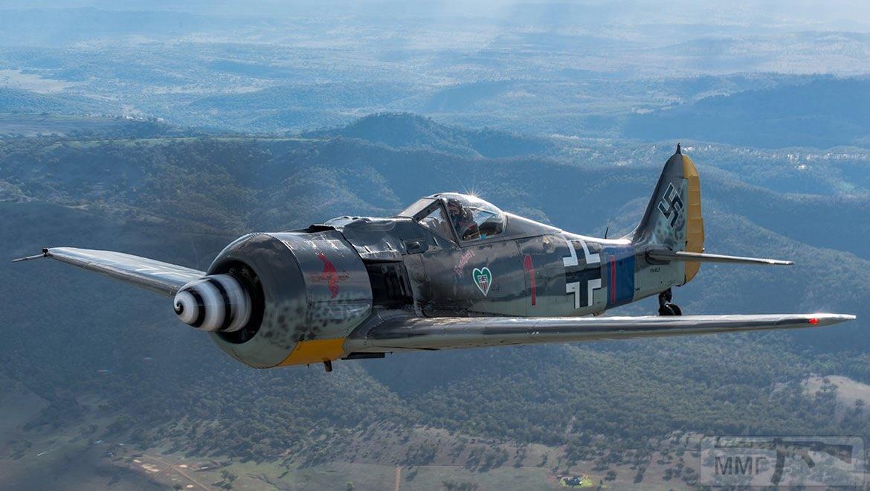 84620 - Самолеты Luftwaffe