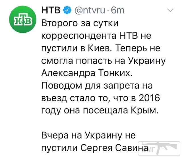 84640 - А в России чудеса!
