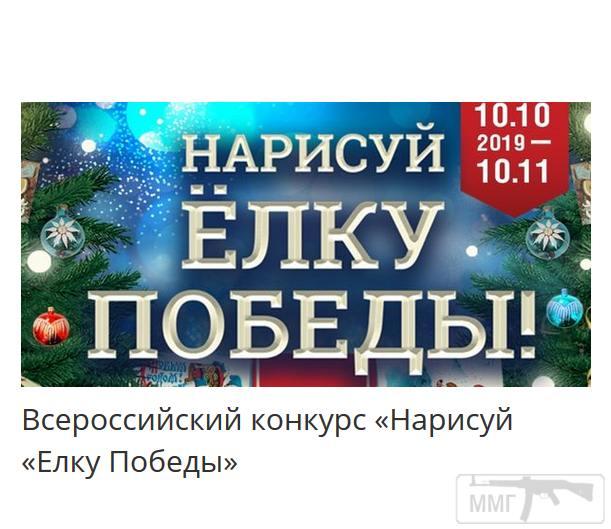 84642 - А в России чудеса!
