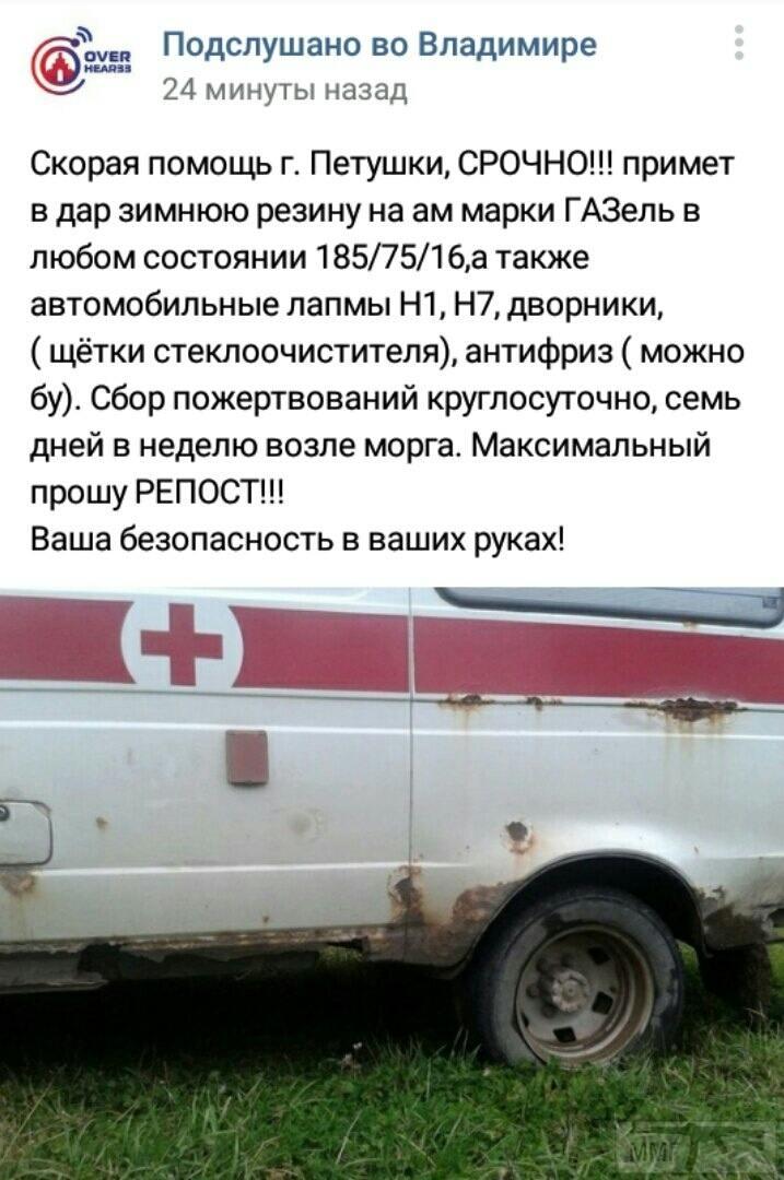 84644 - А в России чудеса!