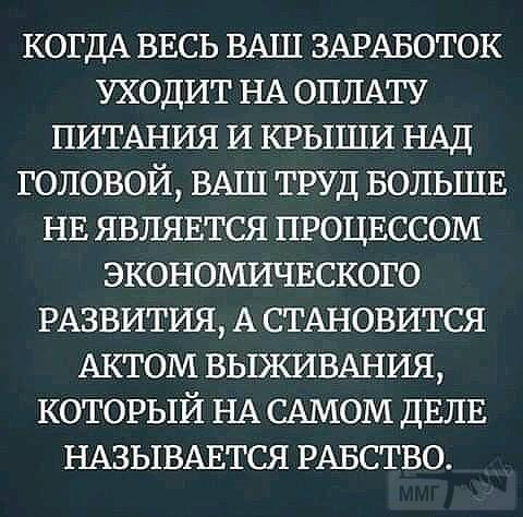 84645 - А в России чудеса!