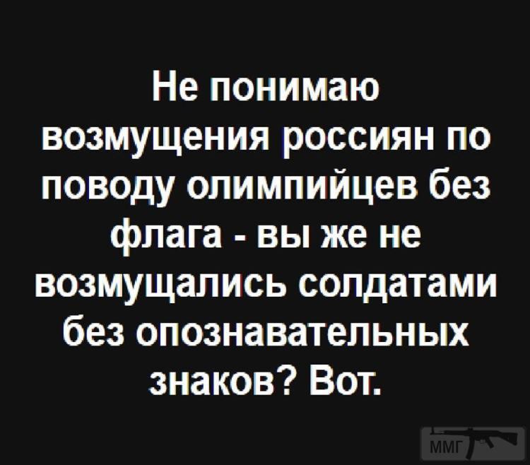 84646 - А в России чудеса!