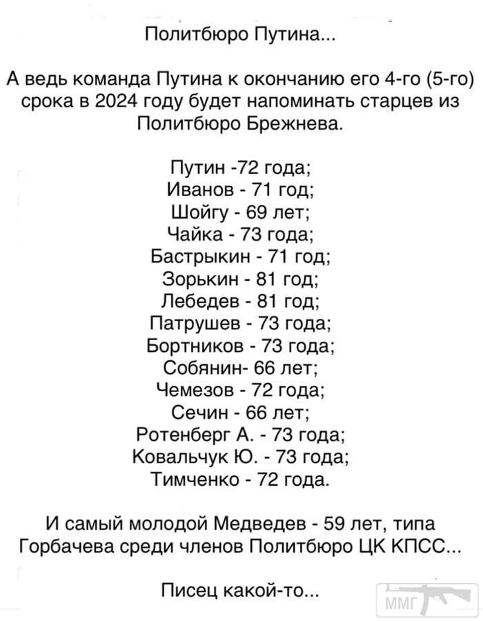 84647 - А в России чудеса!