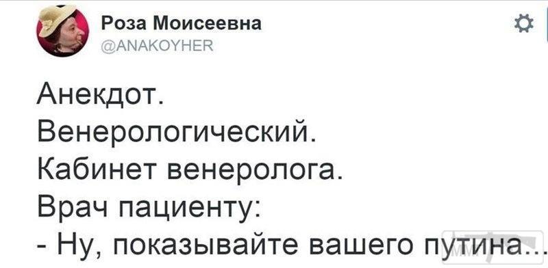 84648 - А в России чудеса!