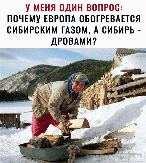 84650 - А в России чудеса!