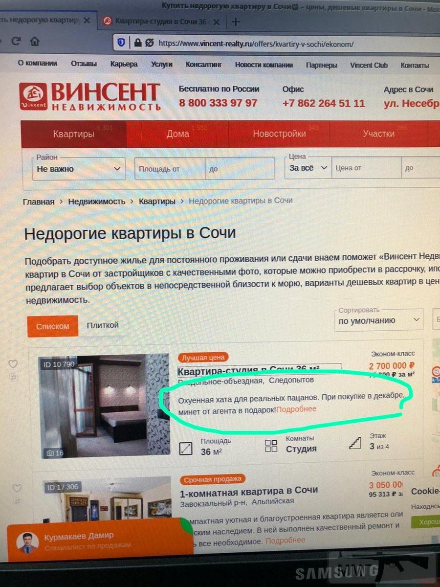 84656 - А в России чудеса!