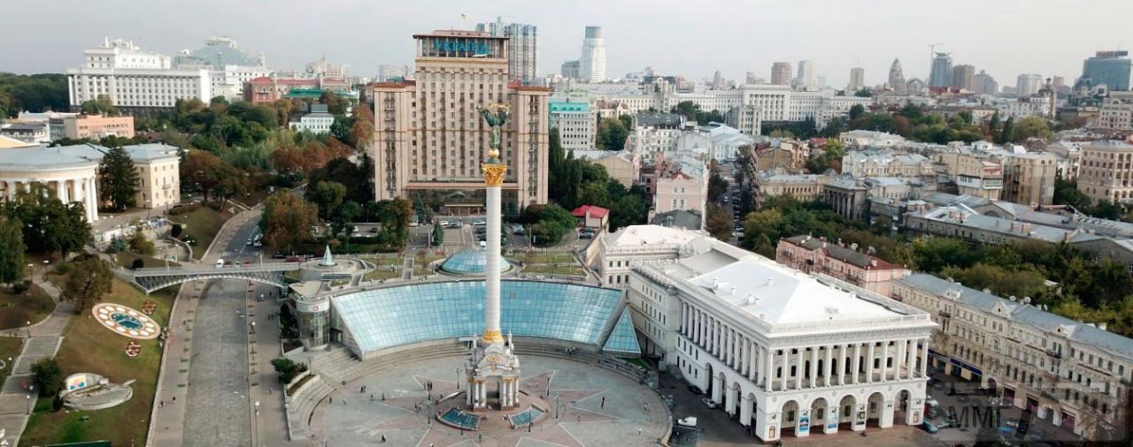 84689 - Украина - реалии!!!!!!!!