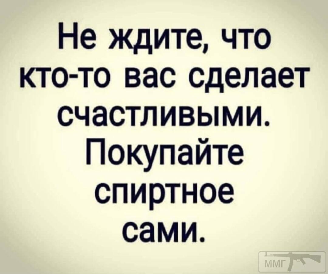 84703 - Пить или не пить? - пятничная алкогольная тема )))