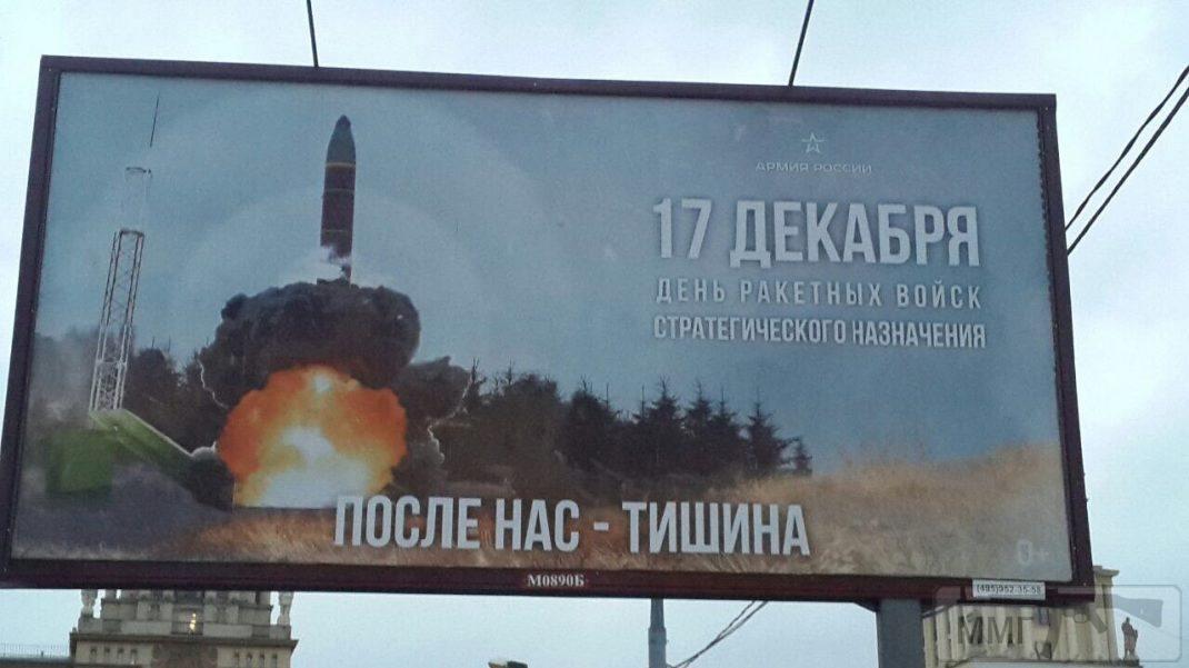 84740 - А в России чудеса!
