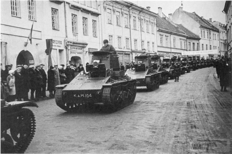 84771 - Раздел Польши и Польская кампания 1939 г.