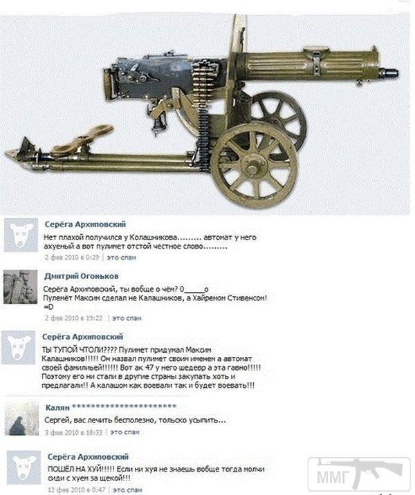 84862 - А в России чудеса!