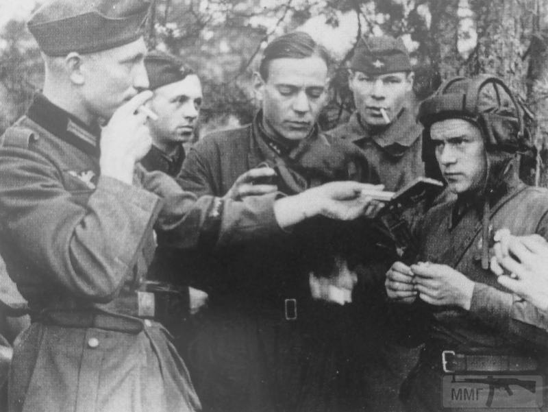 84873 - Раздел Польши и Польская кампания 1939 г.