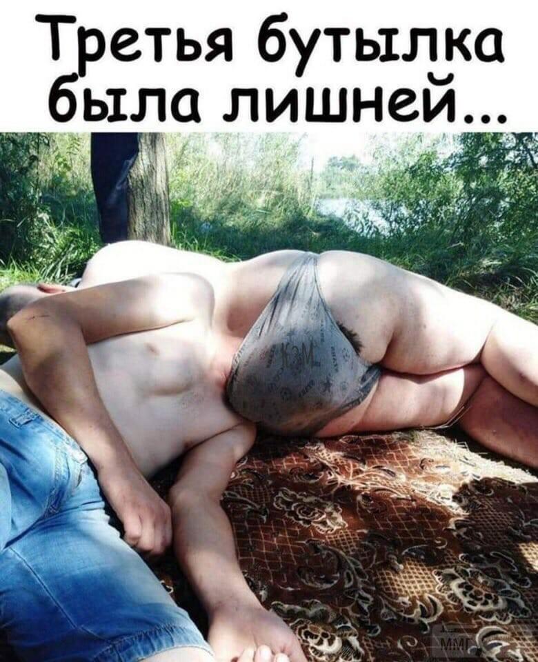 84921 - Пить или не пить? - пятничная алкогольная тема )))