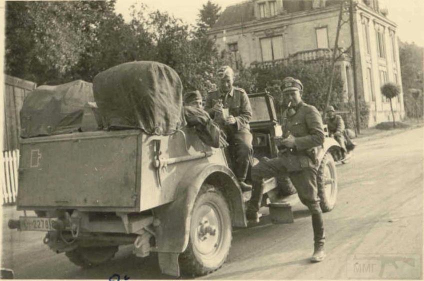 8497 - Грузовые и спец.автомобили Третьего рейха