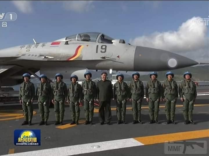 84973 - Современные китайские ВМС