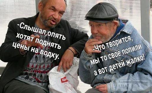 84995 - А в России чудеса!