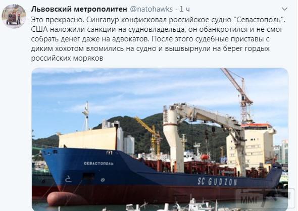 84996 - А в России чудеса!