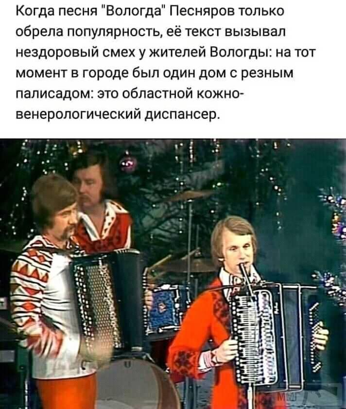 84998 - А в России чудеса!
