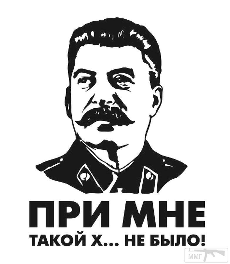 85000 - Украина - реалии!!!!!!!!