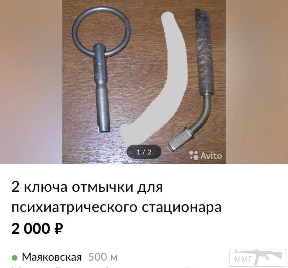 85083 - Эксклюзивы и раритеты в продажах )))