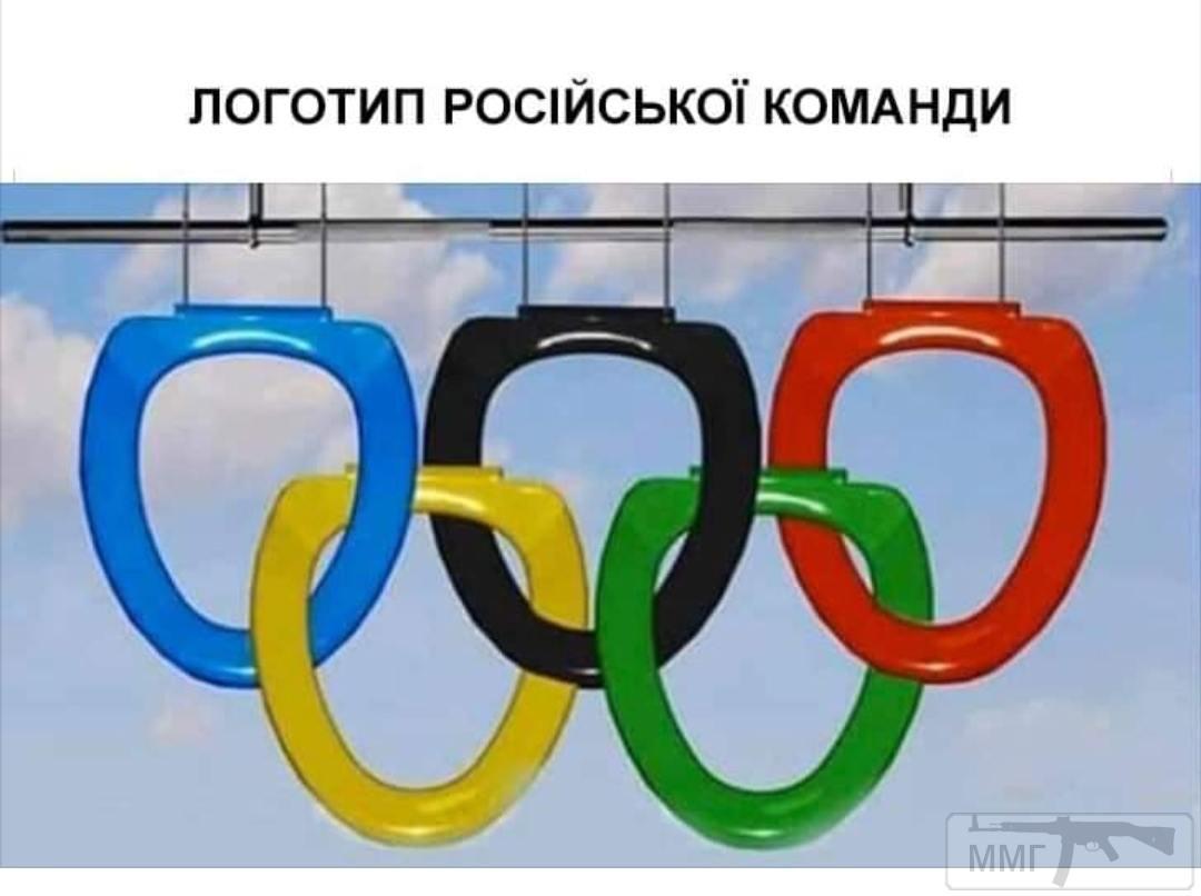 85085 - А в России чудеса!
