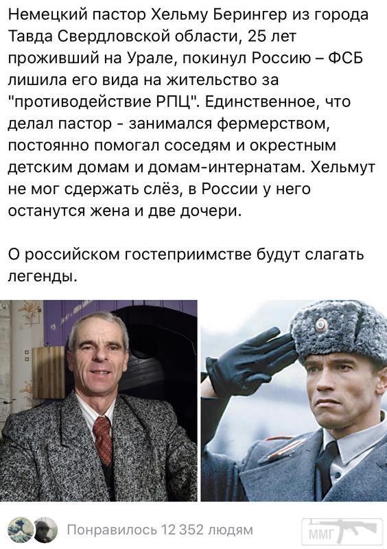 85086 - А в России чудеса!
