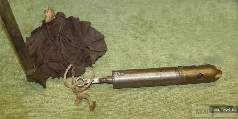 85113 - Створення ММГ патронів та ВОПів.
