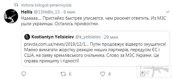 85124 - Украина - реалии!!!!!!!!