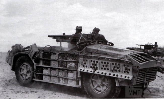85132 - Военное фото 1939-1945 г.г. Западный фронт и Африка.