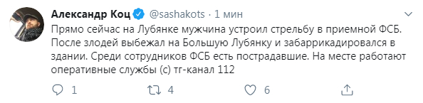 85139 - А в России чудеса!