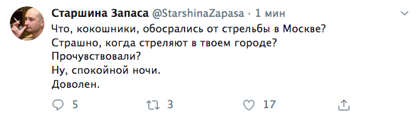 85156 - А в России чудеса!